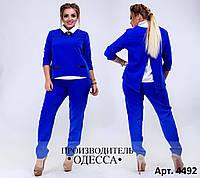 """Модный женский костюм """"Глянец"""" размеры: 48 50 52 54"""
