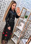 Женская невероятно модная черная КОСУХА , фото 8
