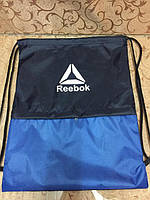 Сумка рюкзак-мешок/Сумка для обуви на затяжках