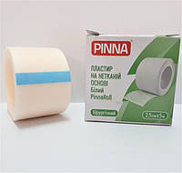 Пластырь на нетканой основе PinnaRoll 2,5см х 5м