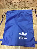 Сумка рюкзак-мешок  adidas nike конверс puma. Много цветов.