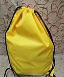 Сумка рюкзак-мешок/Сумка для обуви на затяжках , фото 3
