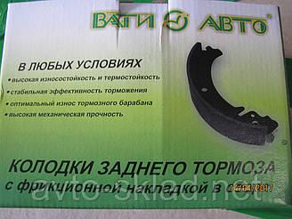 Колодки задні гальмівна Ваз 2108, 2109, 21099, 2110-12 ВАТІ