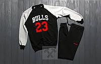 Мужской Спортивный костюм Chicago Bulls