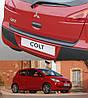 Накладка заднего бампера Mitsubishi Colt 3 Door 2004-2008
