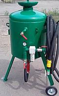 Пескоструйный аппарат АА-200