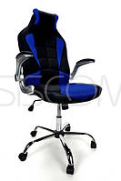 Кресло офисное Calviano sport чёрно-синий цвет