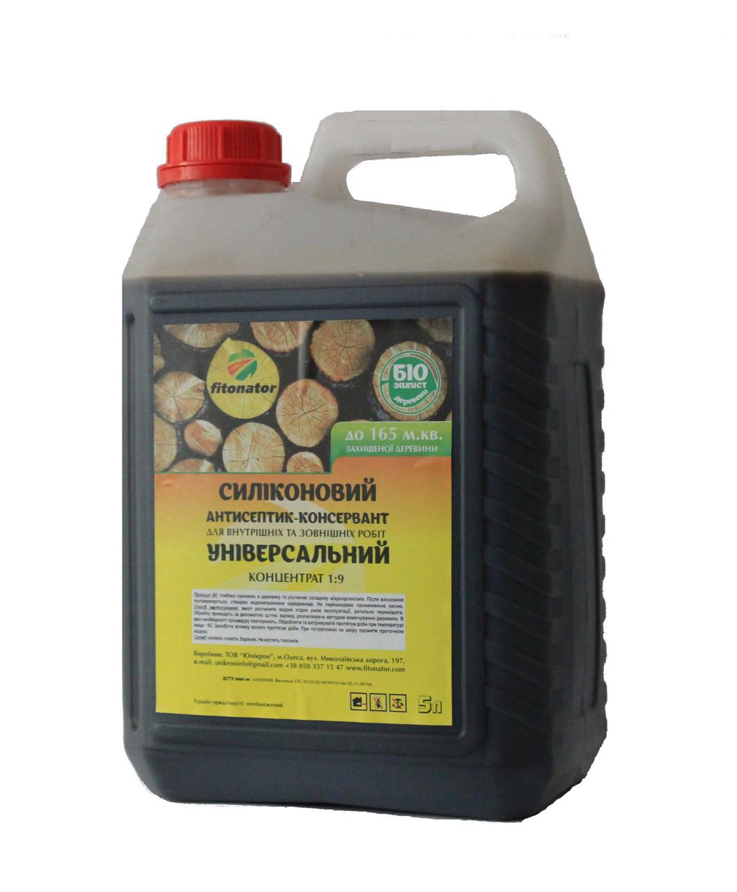 Фитонатор 5л, антисептик-консервант для  древесины (концентрат 1:9) - Химическая Торговая Сеть, ЧП в Одессе