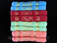 Турецкие полотенца для лица.
