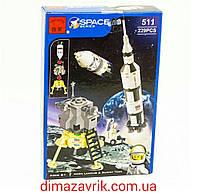 """Конструктор Brick 511 """"Космическая ракета с лунным модулем"""" 229 деталей, фото 1"""