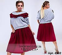 Женский  костюм юбка+кофа из ангоры   размер 46-48,50-52, 52-54