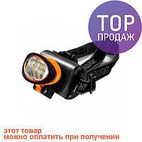 Фонарь налобный LL-536 6Led 5050 / светодиодные лампы