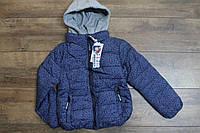 Теплая куртка на синтепоне (подкладка- мех), со съемным капюшоном 8- 16 лет
