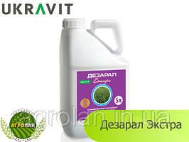 Фунгицид Дезарал Екстра(карбендазин,500г/л+флутриафол, 250г/л) Укравит