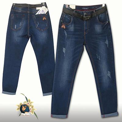 Джинсы женские бойфренд Cudi тёмно-синего цвета с ремнём 25 размер