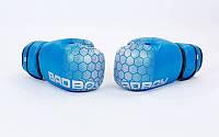 Перчатки для бокса Bad boy (натуральная кожа) синие