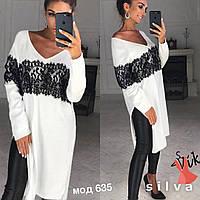 Платье-туника белая