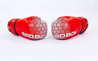 Перчатки для бокса Bad boy (натуральная кожа) красные