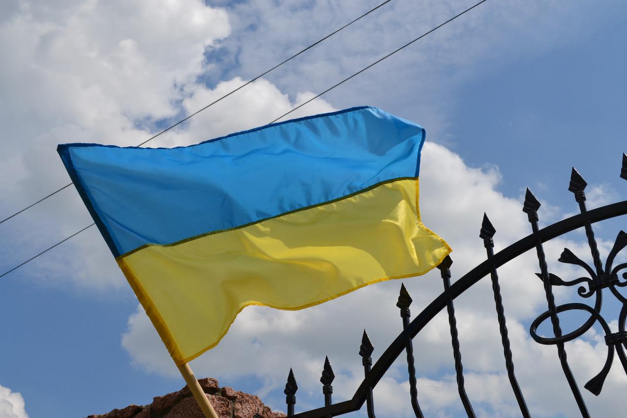 Украинский флаг 140х90-  28гр