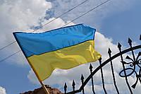 Украинский флаг 120х80-  20гр