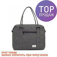 Дорожная Сумка M Cotton Темно-Серая / аксессуары для дома