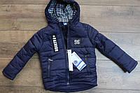 Теплая куртка на синтепоне ( подкладка- мех ). 4- 10 лет.