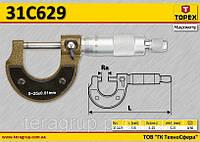 Микрометр Ra-0...25мм., деление-0.01мм., L-135мм.,  TOPEX  31C629