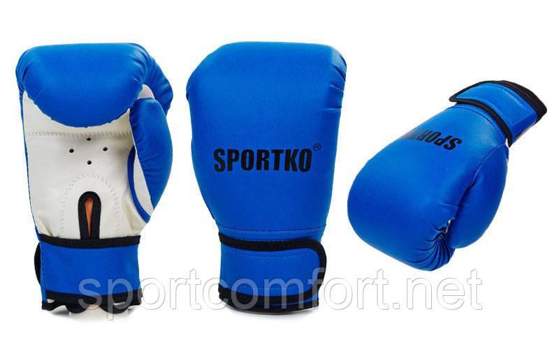 Перчатки для бокса Sportko (ПВХ) синие