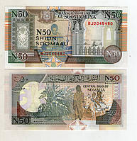 Сомали 50 шиллингов 1991 отличное состояние