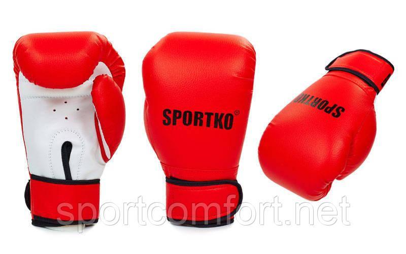 Перчатки для бокса Sportko (ПВХ) красные