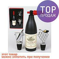 Винный набор Бутылка с штопорами / оригинальный подарок