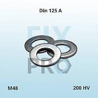 Шайба плоская нержавеющая DIN 125 М48 200 hv  ГОСТ 11371-78
