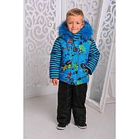 Зимний комплект для мальчика (куртка и штаны на подтяжках)