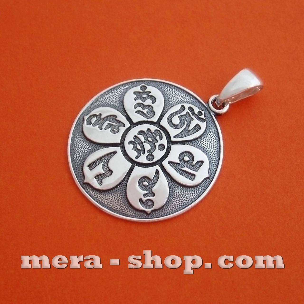 Буддийский серебряный амулет Лотос с мантрой, кулон из серебра 925 пробы (27 мм, 7.4 г)