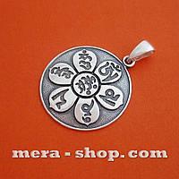 Буддийский серебряный амулет Свадхистана