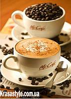 Алмазная вышивка Кофе