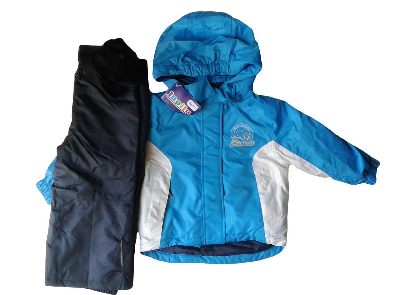 Комбинезон с курткой для девочки Princes , Lupilu, размер 86/92 (4шт), арт. Л-444