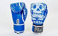 Перчатки для бокса Everlast skull (полиуретан) синие реплика
