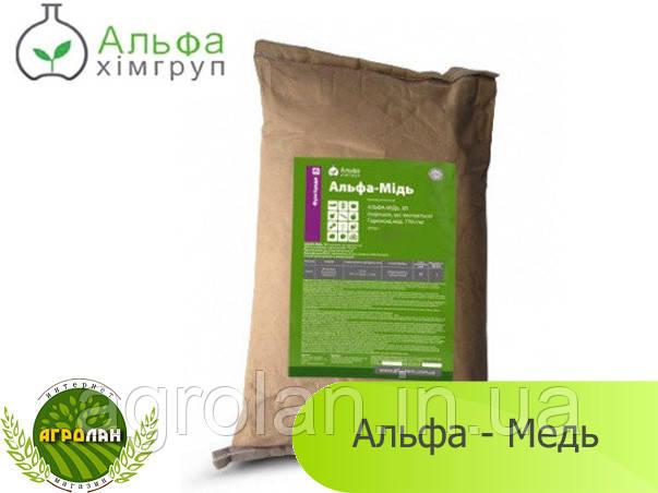 Фунгіцид Альфа - Мідь, ЧЕМП (Гідроокис міді 770г/кг) Альфа Хімгруп