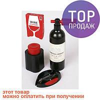 Винный набор Бутылка с ножом / оригинальный подарок