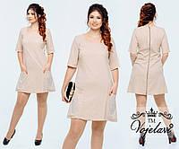 Нарядное платье со стразами  (размеры 48-54) 0035-33