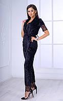 Женский бархатный брючный костюм с кружевными вставками Poliit №7083