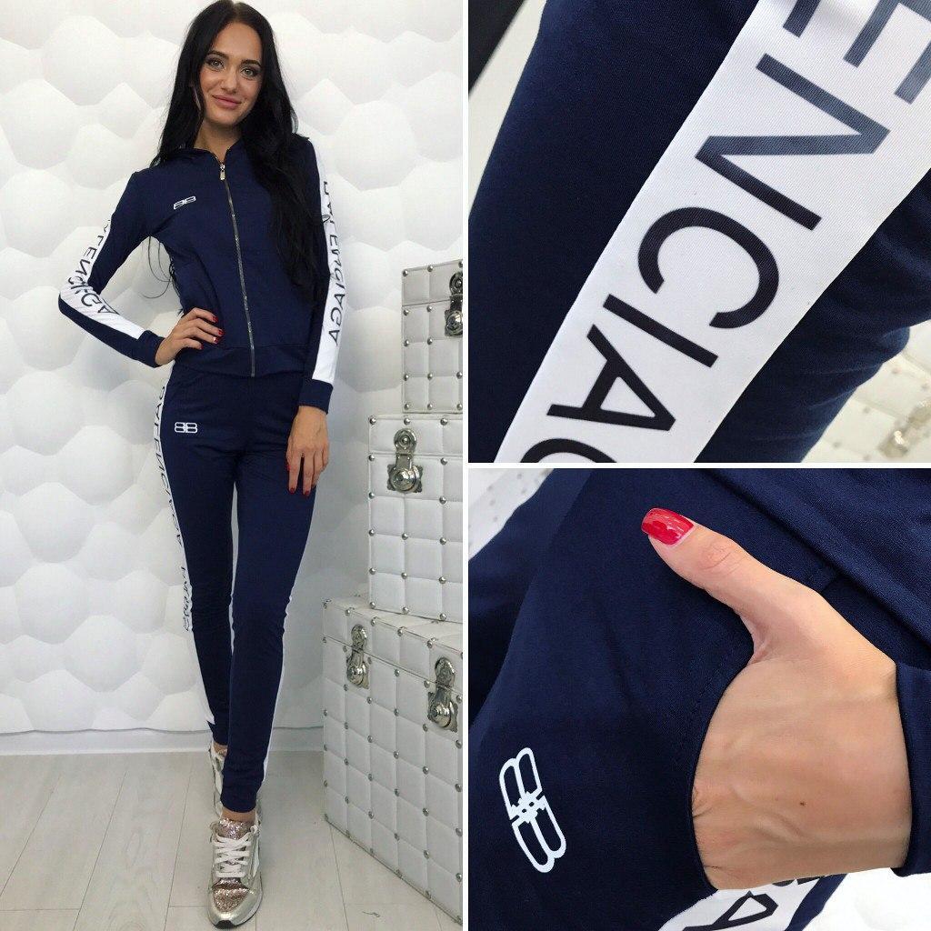 2e6094ee Женский спортивный костюм BALENCIAGA - Интернет-магазин спортивной одежды