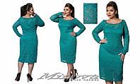Гипюровое платье-миди с длинными рукавами, разные расцветки, большие размеры