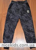 Детские спортивные брюки с начесом 116-146р