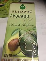 Масло Авокадо El Xawag