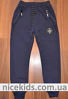 Детские спортивные брюки с начесом 134-164р