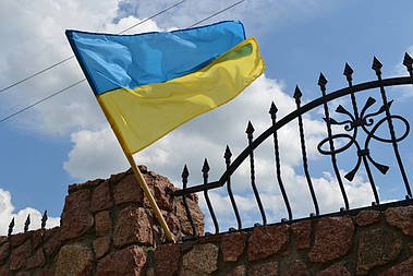 Национальный флаг Украины 60х90