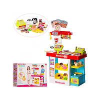 Игровой набор Супермаркет касса детский магазин 889-73-74