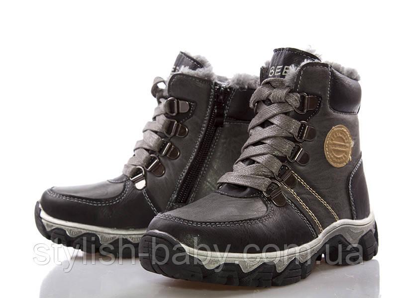 9369f52b9c20bc Детские зимние ботинки оптом. Детская зимняя обувь бренда Clibee для  мальчиков (рр. с 27 по 32), цена 370 грн., купить в Одессе — Prom.ua  (ID#375431456)